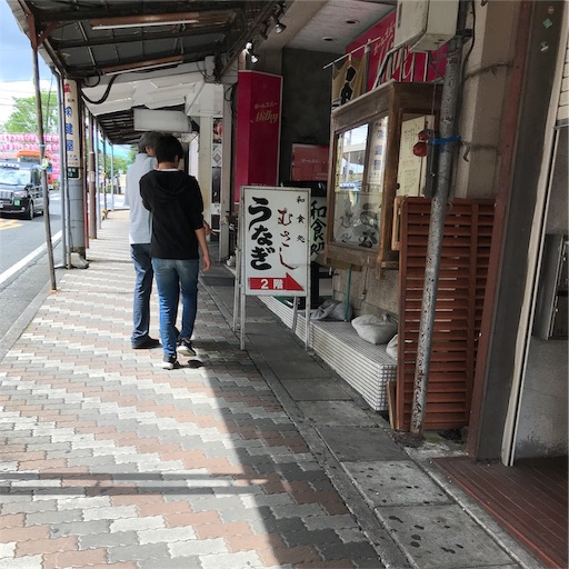 f:id:Cibimokumoku:20190815135353j:image