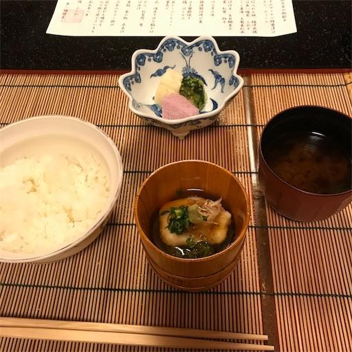 f:id:Cibimokumoku:20190815194749j:image