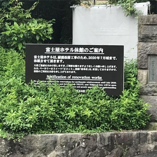 f:id:Cibimokumoku:20190816152653j:image