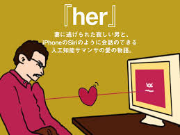 f:id:Cine-de-sabosashi:20140426125036j:image