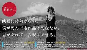 f:id:Cine-de-sabosashi:20140427121030j:image