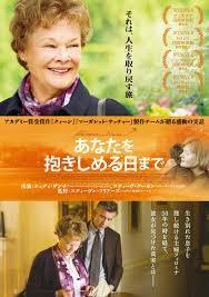 f:id:Cine-de-sabosashi:20140816115511j:image