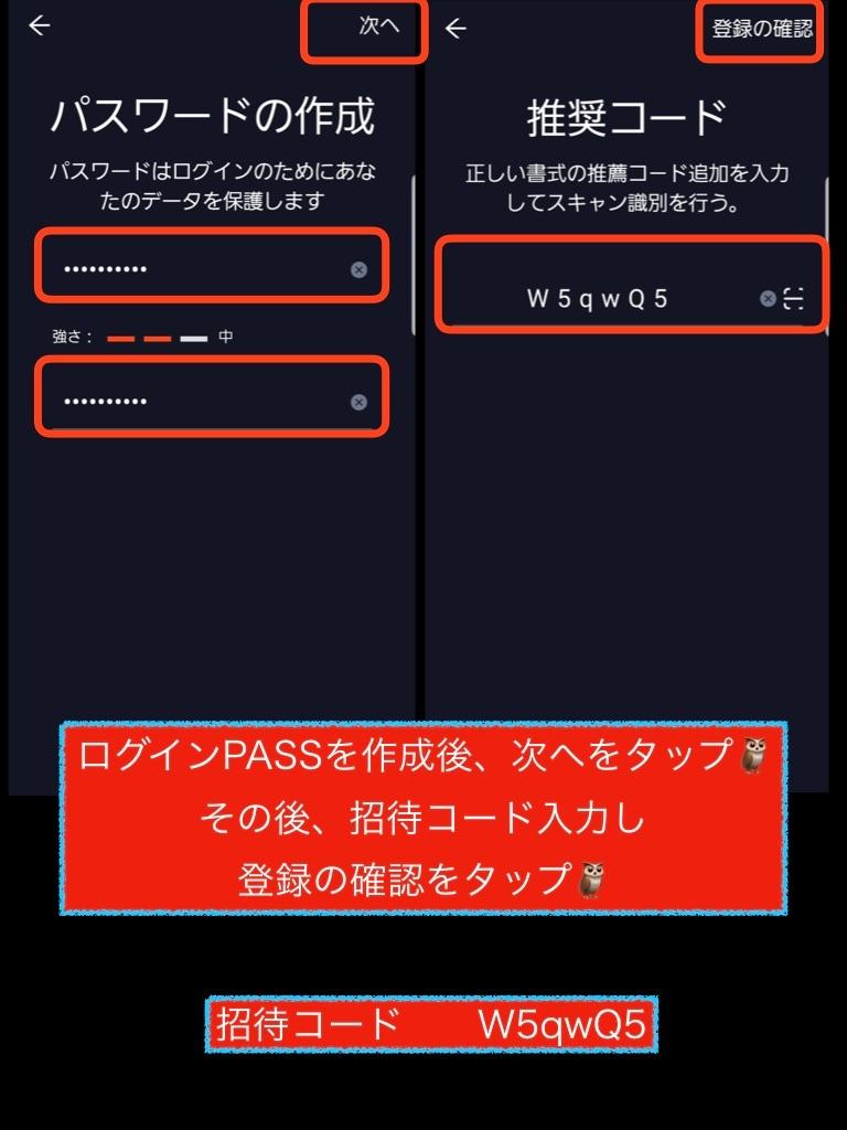 f:id:CipherOwl:20190611143637j:image