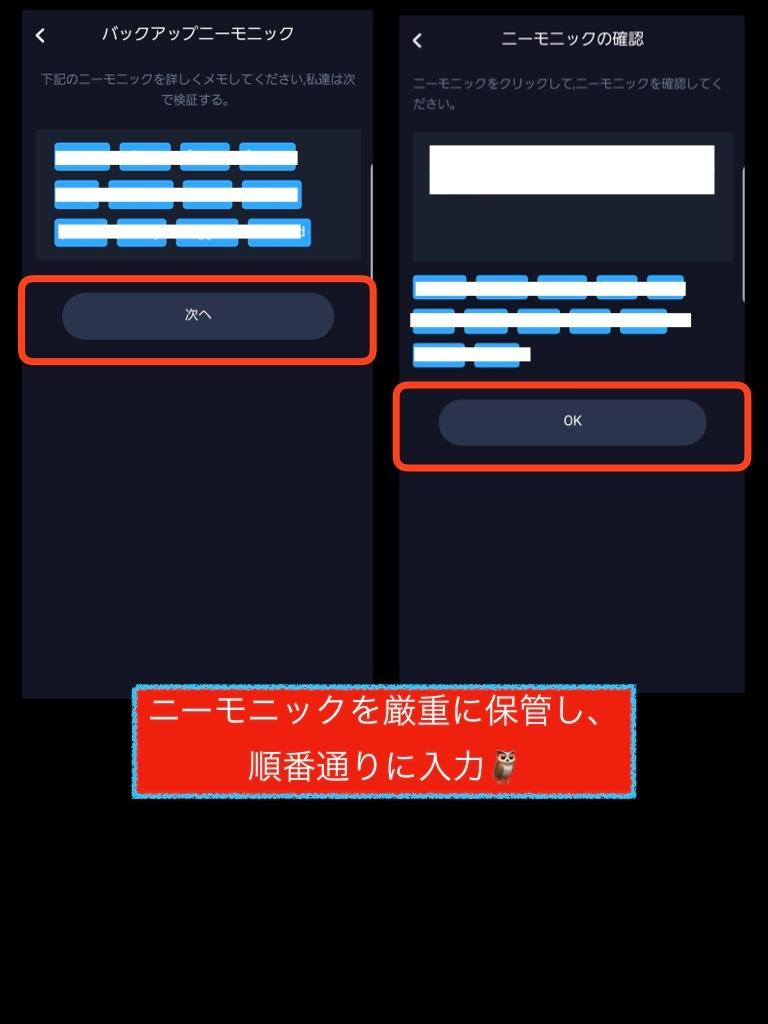 f:id:CipherOwl:20190611143832j:image