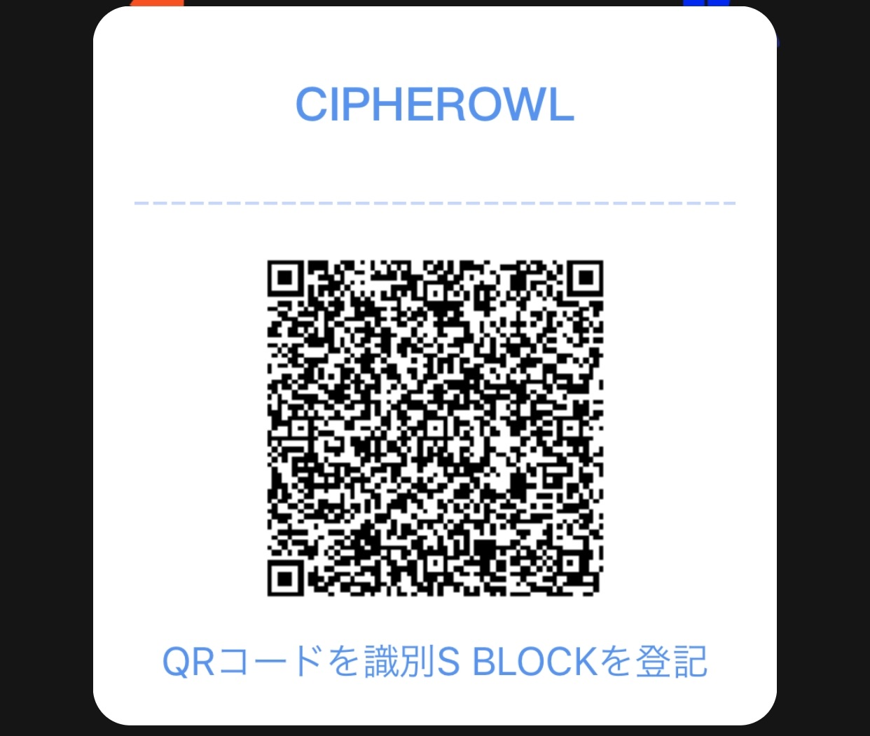 f:id:CipherOwl:20190619194837j:image