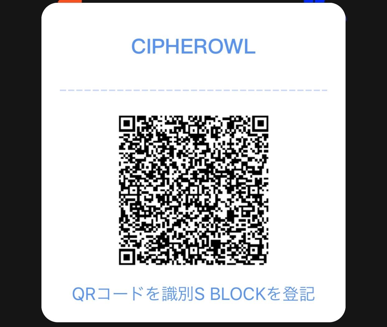 f:id:CipherOwl:20190619195252j:image