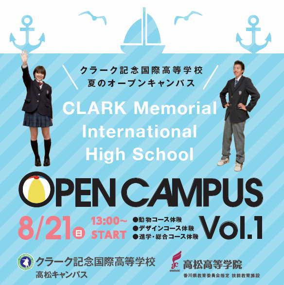 f:id:Clark-Takamatsu:20110624112010j:image:w360:left