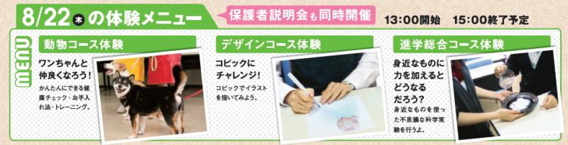 f:id:Clark-Takamatsu:20130723145913j:image