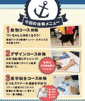 f:id:Clark-Takamatsu:20150715173605j:image:right