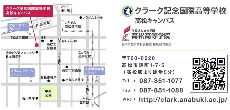 f:id:Clark-Takamatsu:20160819110835j:image