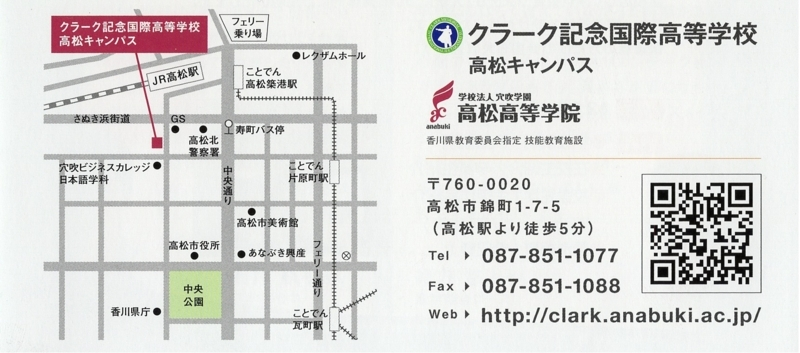f:id:Clark-Takamatsu:20170731113231j:image