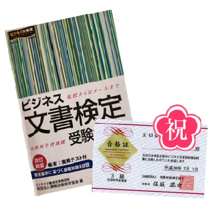 f:id:Clark-Takamatsu:20180808143505j:image:w360
