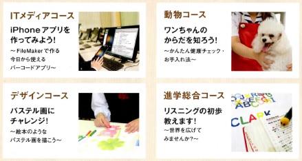 f:id:Clark-Takamatsu:20180906135722j:image:w360
