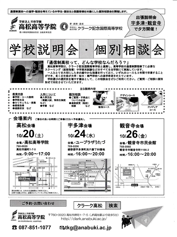 f:id:Clark-Takamatsu:20180927104412j:image:w360