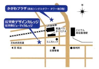 f:id:Clark-Takamatsu:20181026171218j:image:w360