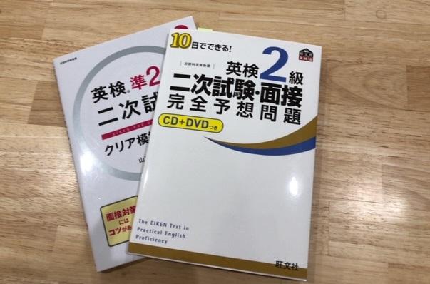 f:id:Clark-Takamatsu:20181030122710j:plain