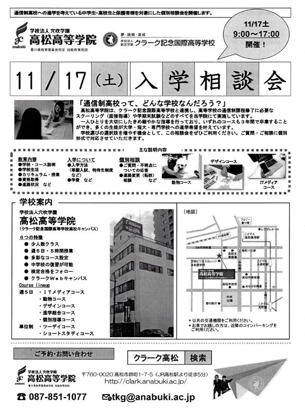 f:id:Clark-Takamatsu:20181105184252j:image:w360
