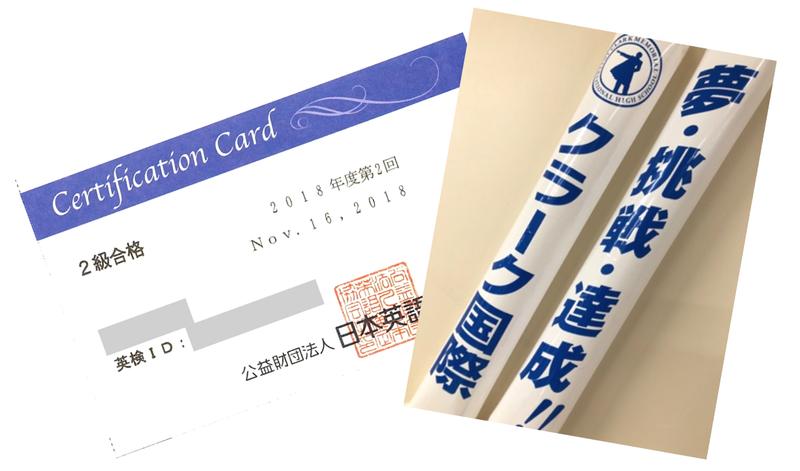 f:id:Clark-Takamatsu:20181127113347p:plain