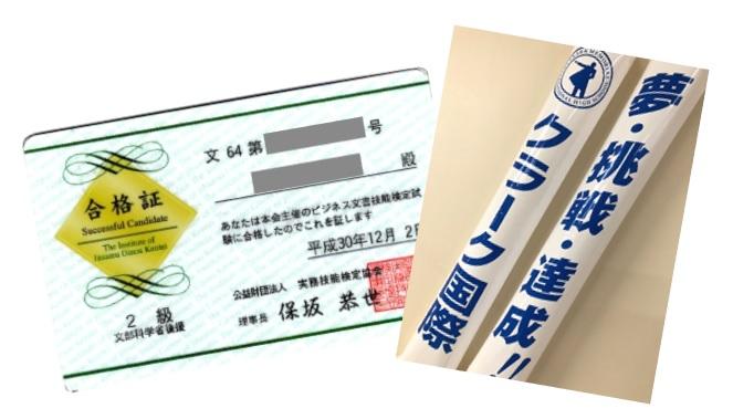 f:id:Clark-Takamatsu:20190123104807j:image:w640