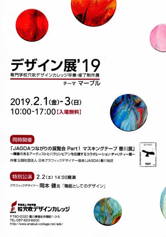 f:id:Clark-Takamatsu:20190124143803j:plain