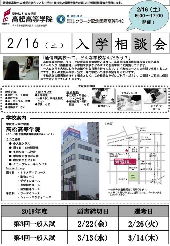 f:id:Clark-Takamatsu:20190126112030j:image:w360