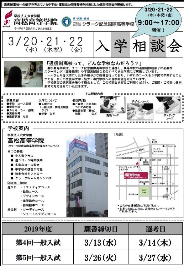 f:id:Clark-Takamatsu:20190306171358j:plain