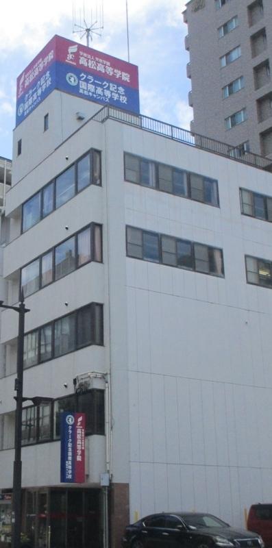 f:id:Clark-Takamatsu:20190414131004j:plain