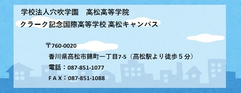 f:id:Clark-Takamatsu:20190414221700j:plain