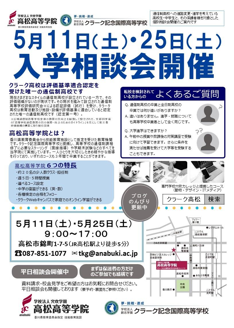 f:id:Clark-Takamatsu:20190422143115j:plain