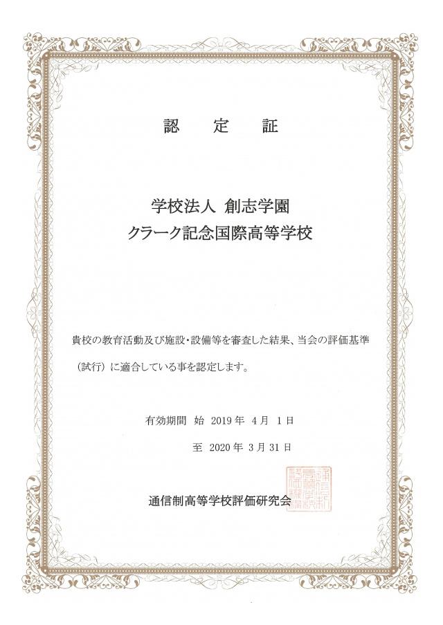 f:id:Clark-Takamatsu:20190615103146j:plain