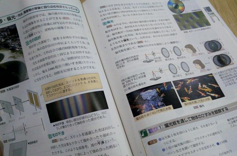 f:id:Clark-Takamatsu:20190628222130j:plain