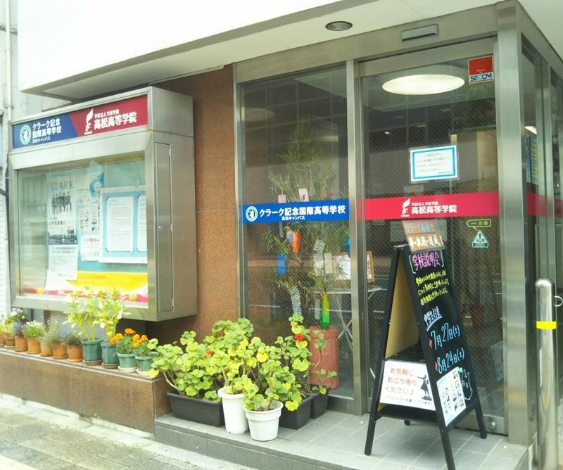 f:id:Clark-Takamatsu:20190703211509j:plain