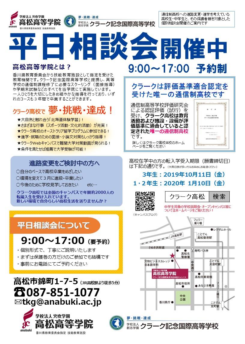 f:id:Clark-Takamatsu:20190723102435j:plain