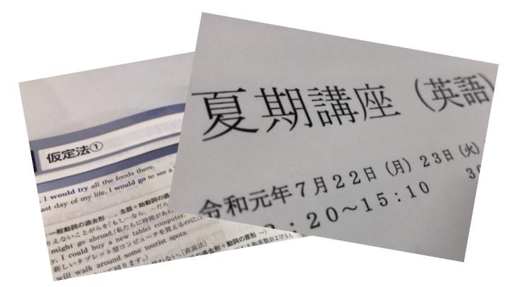 f:id:Clark-Takamatsu:20190723180838j:plain