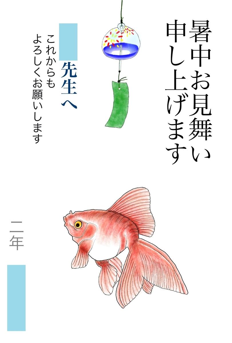 f:id:Clark-Takamatsu:20190725160837j:plain