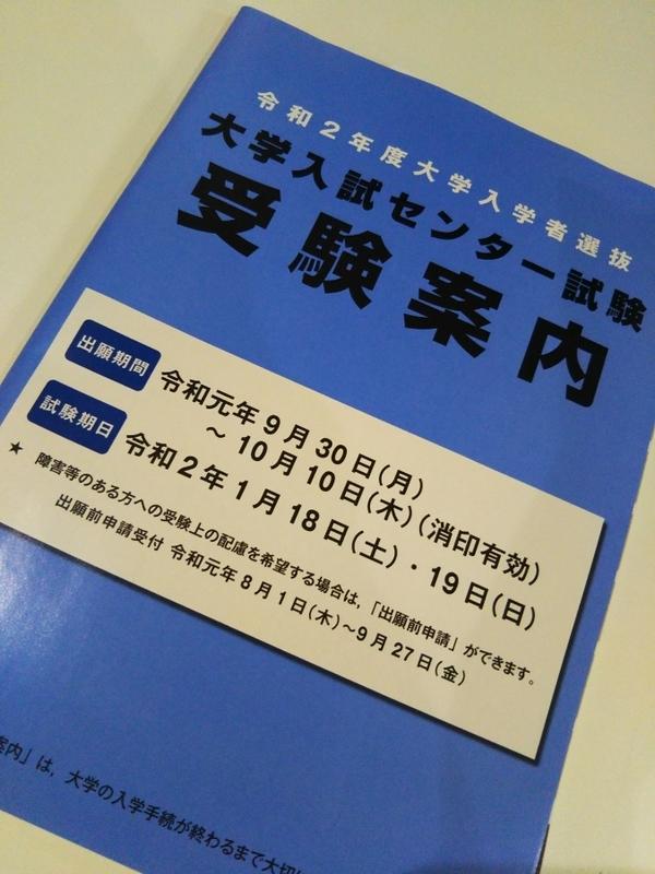 f:id:Clark-Takamatsu:20190909161548j:plain