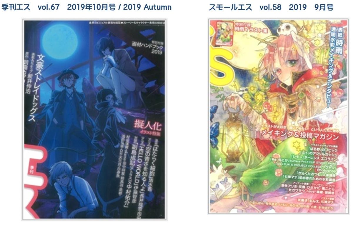 f:id:Clark-Takamatsu:20191017092743j:plain