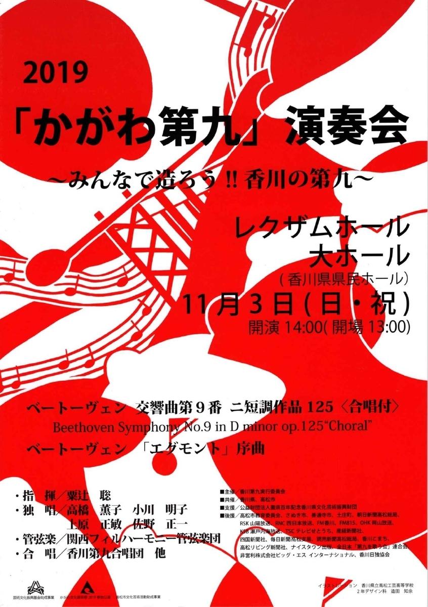 f:id:Clark-Takamatsu:20191105143516j:plain