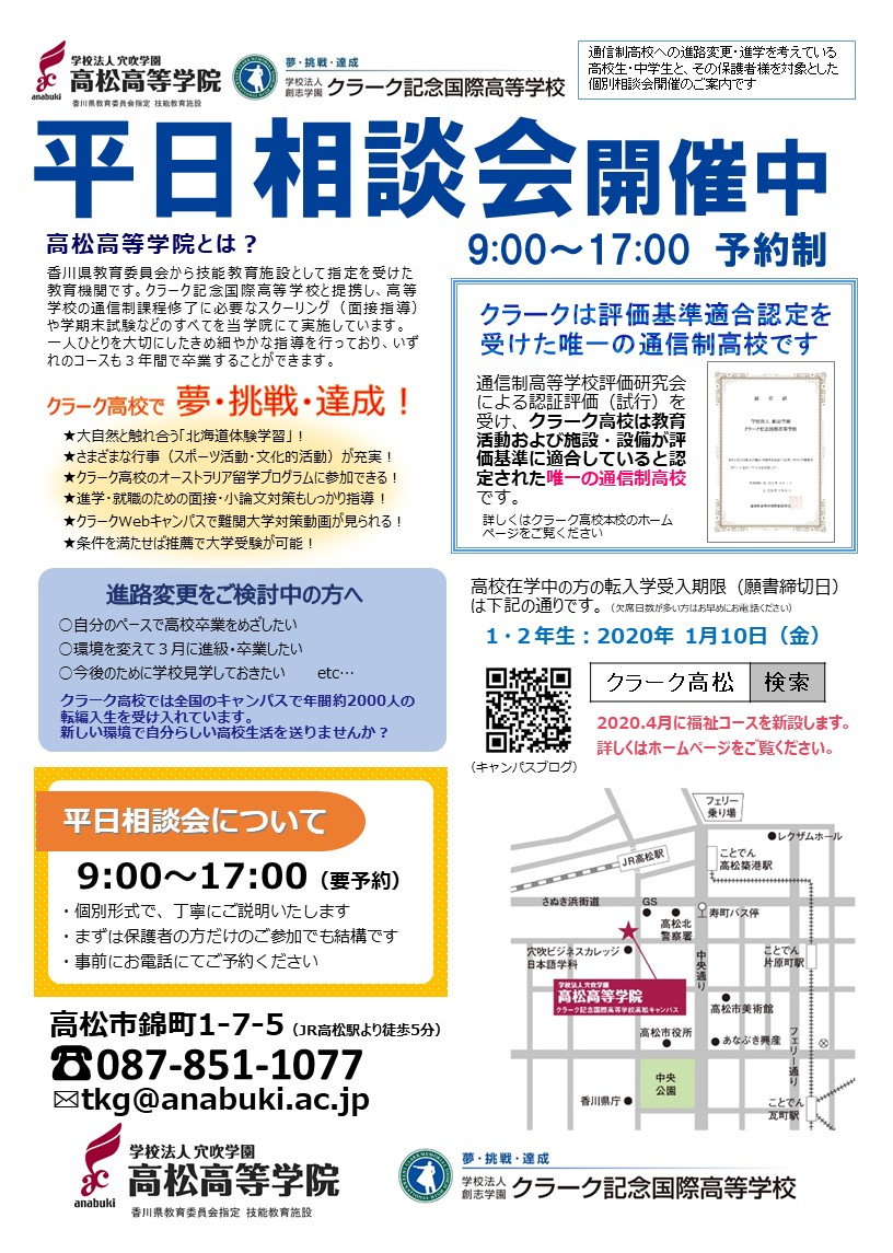 f:id:Clark-Takamatsu:20191107130018j:plain