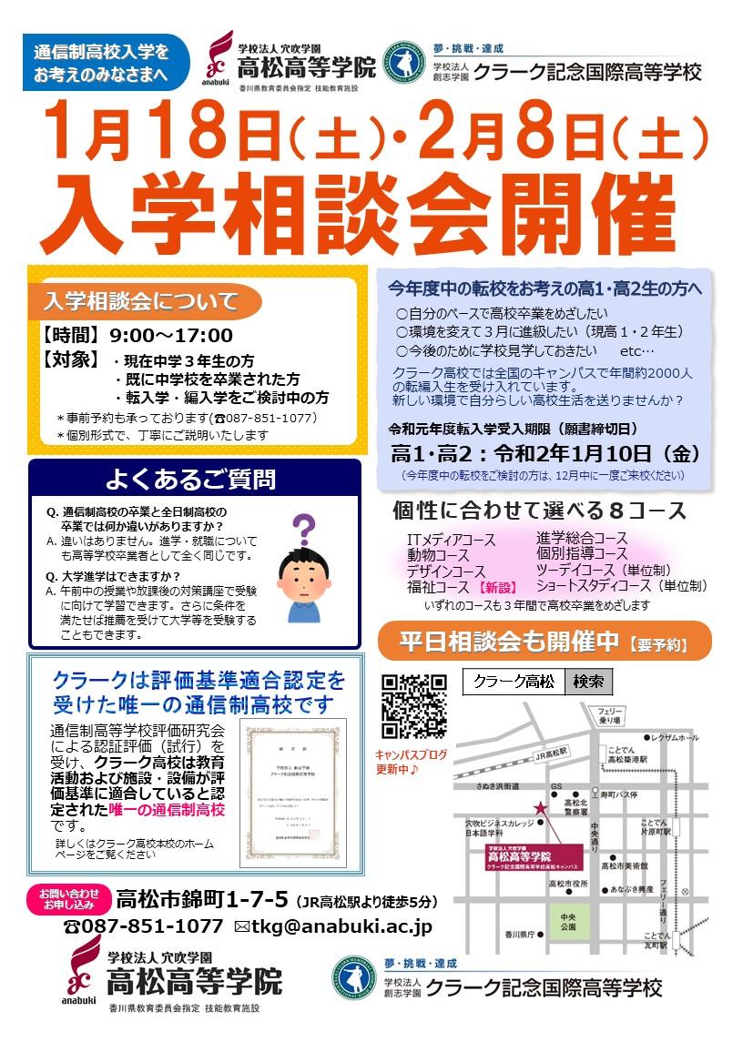 f:id:Clark-Takamatsu:20191202181202j:plain