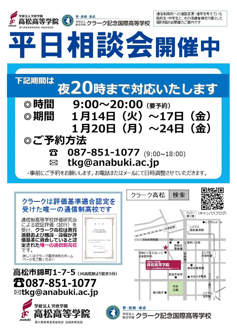 f:id:Clark-Takamatsu:20200106103709j:plain