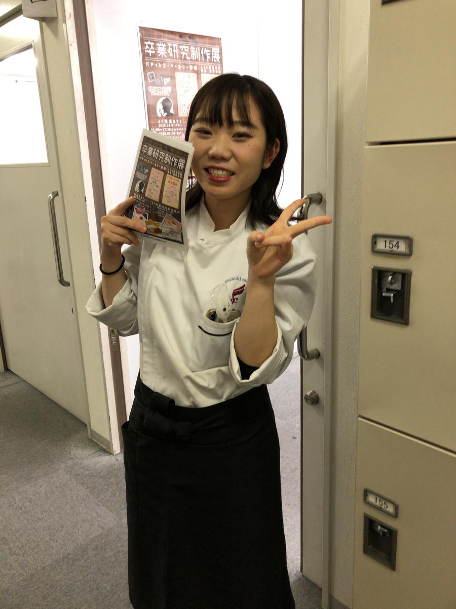 f:id:Clark-Takamatsu:20200120111358j:plain