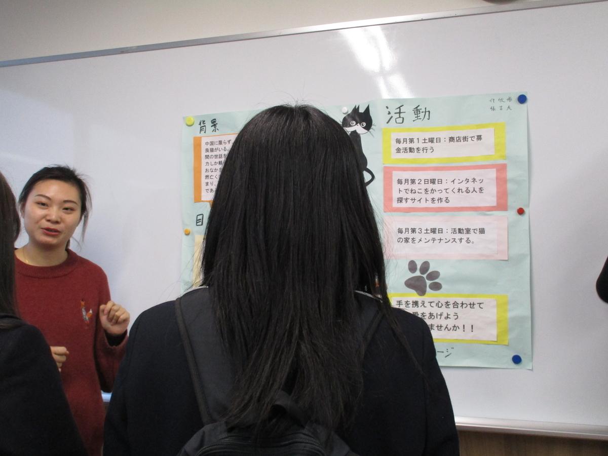 f:id:Clark-Takamatsu:20200127101729j:plain