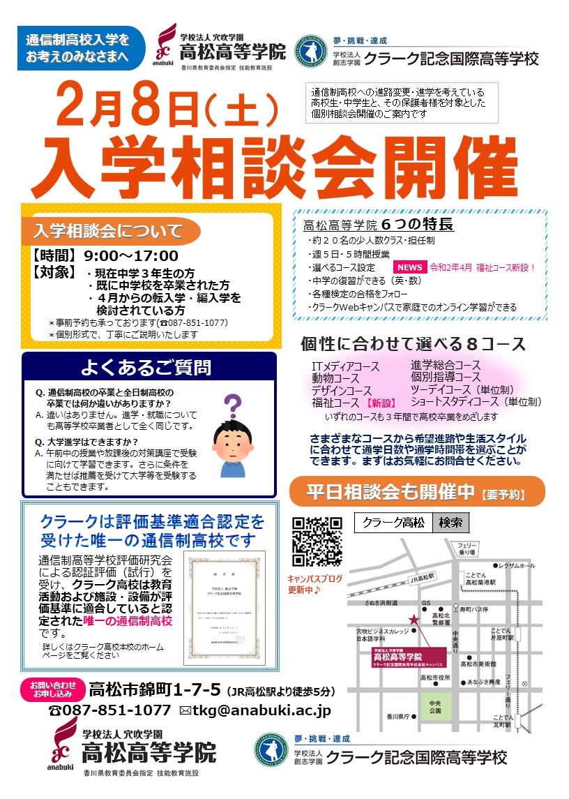 f:id:Clark-Takamatsu:20200127105417j:plain
