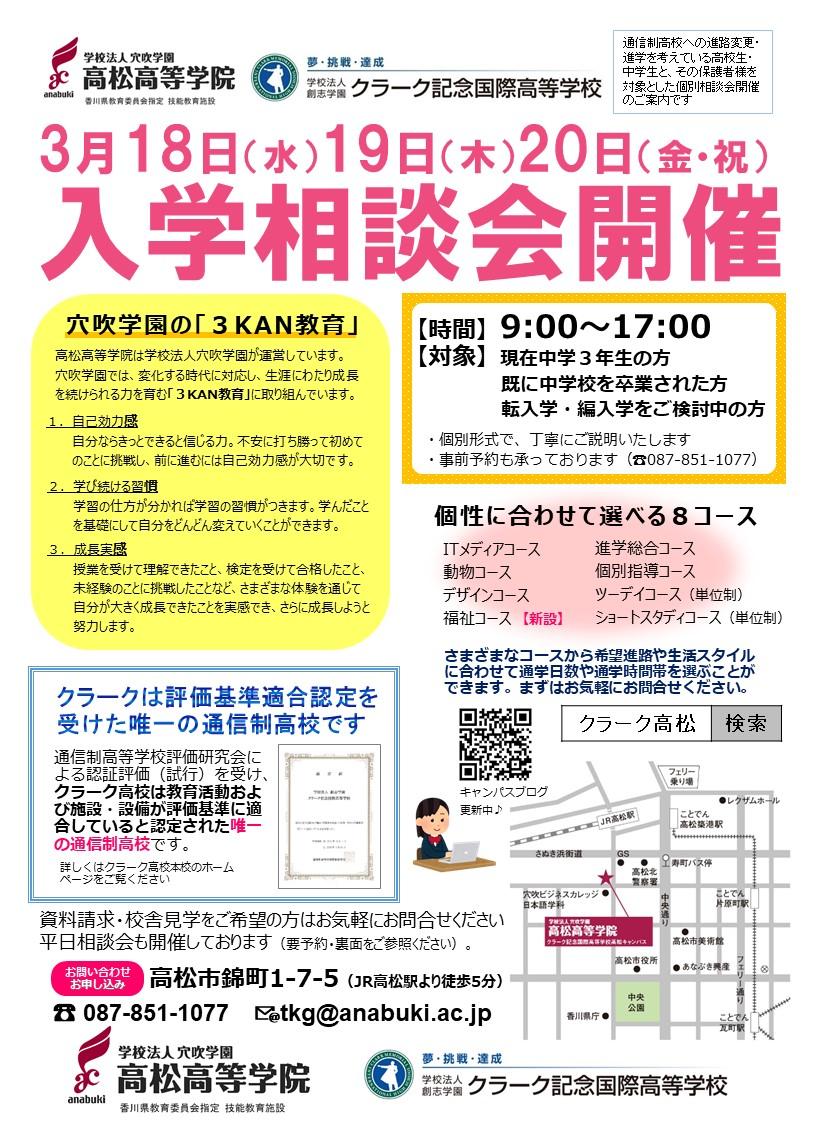 f:id:Clark-Takamatsu:20200127110706j:plain