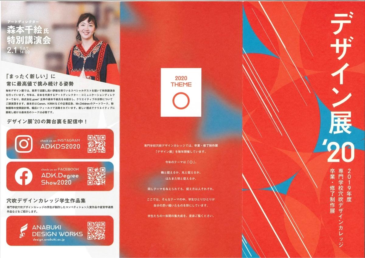 f:id:Clark-Takamatsu:20200131183143j:plain
