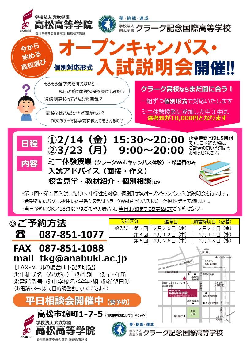 f:id:Clark-Takamatsu:20200204172612j:plain
