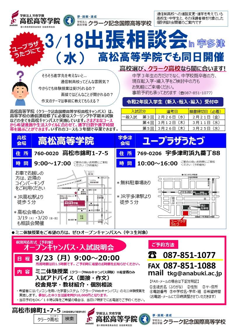 f:id:Clark-Takamatsu:20200212141831j:plain