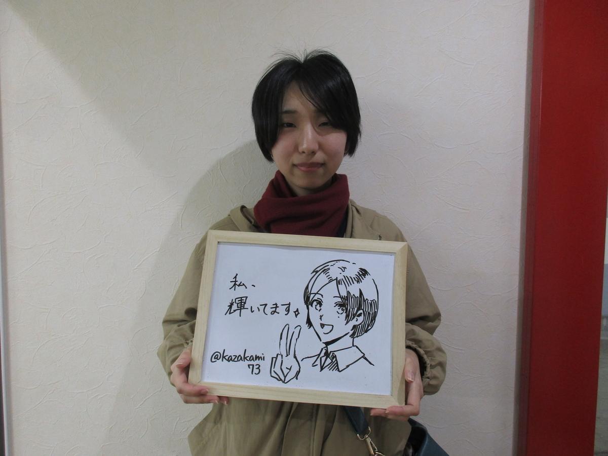 f:id:Clark-Takamatsu:20200409125131j:plain