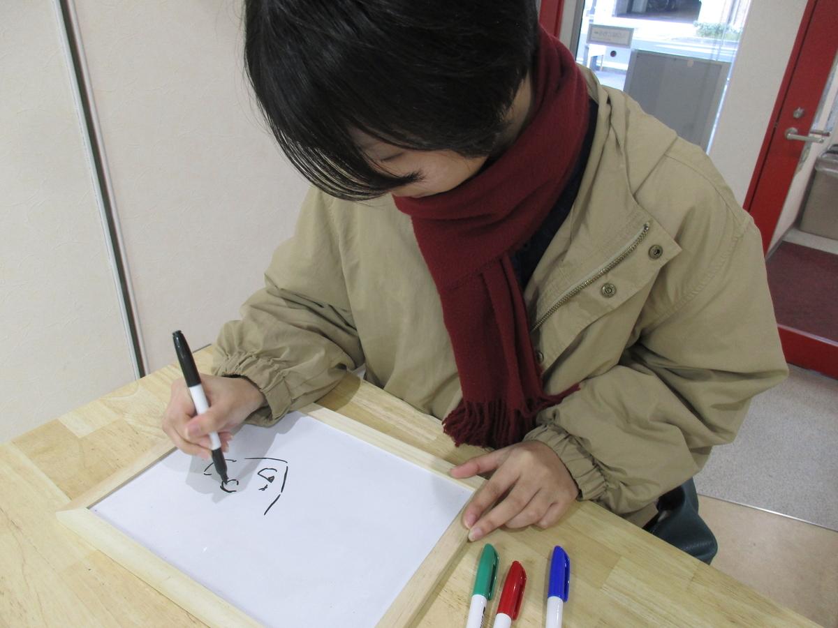 f:id:Clark-Takamatsu:20200409125232j:plain